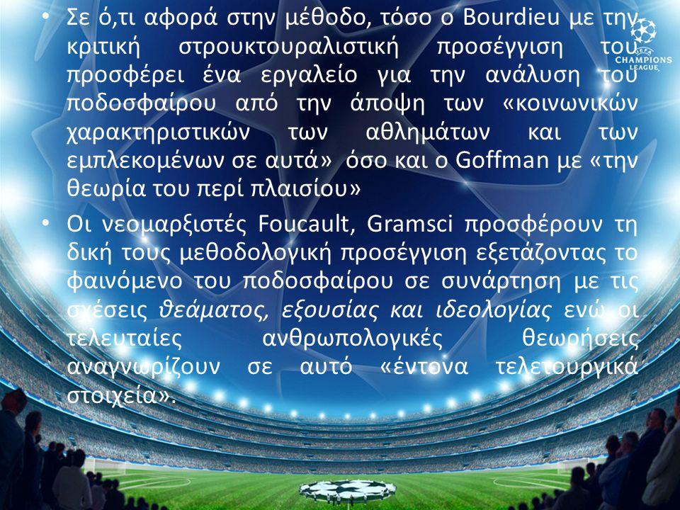 Σε ό,τι αφορά στην μέθοδο, τόσο ο Bourdieu με την κριτική στρουκτουραλιστική προσέγγιση του προσφέρει ένα εργαλείο για την ανάλυση του ποδοσφαίρου από την άποψη των «κοινωνικών χαρακτηριστικών των αθλημάτων και των εμπλεκομένων σε αυτά» όσο και ο Goffman με «την θεωρία του περί πλαισίου»