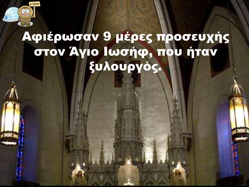 Αφιέρωσαν 9 μέρες προσευχής στον Άγιο Ιωσήφ, που ήταν ξυλουργός.
