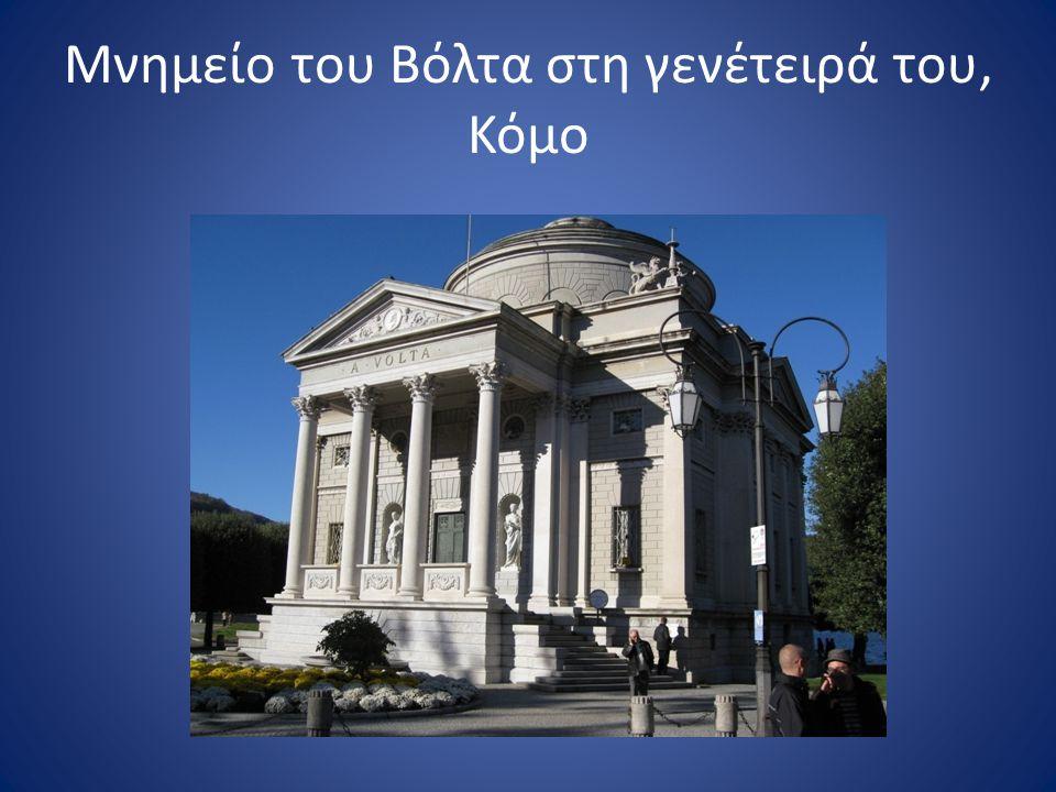 Μνημείο του Βόλτα στη γενέτειρά του, Κόμο