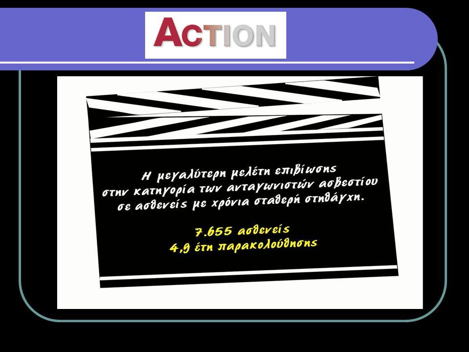 Η απάντηση στις μεταναλύσεις του 1996 είναι η μέλέτη Action