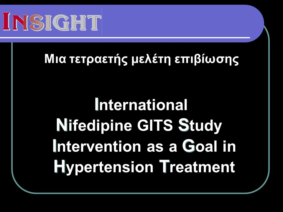 Nifedipine GITS Study Intervention as a Goal in Hypertension Treatment