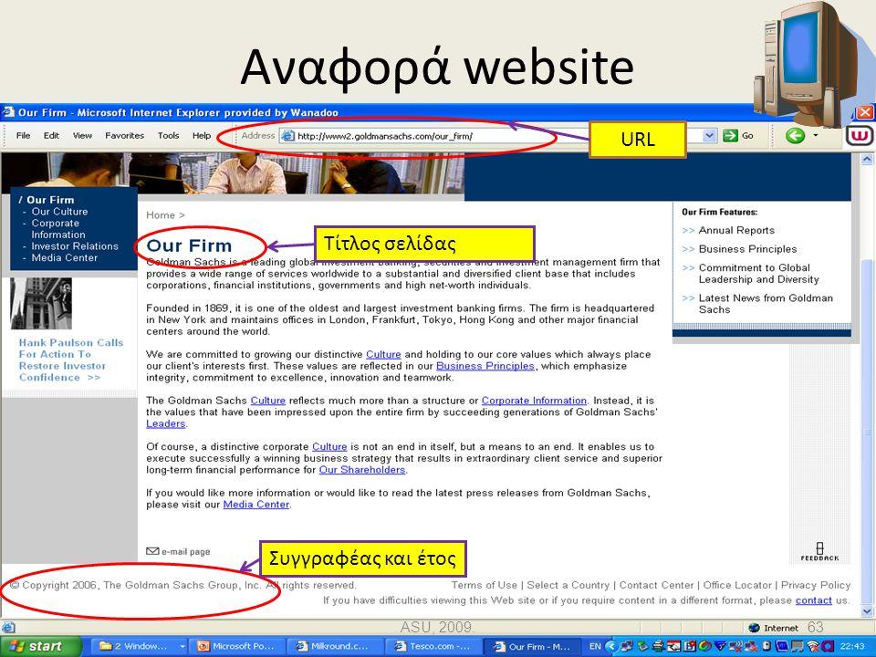 Αναφορά website URL Τίτλος σελίδας Συγγραφέας και έτος ASU, 2009.