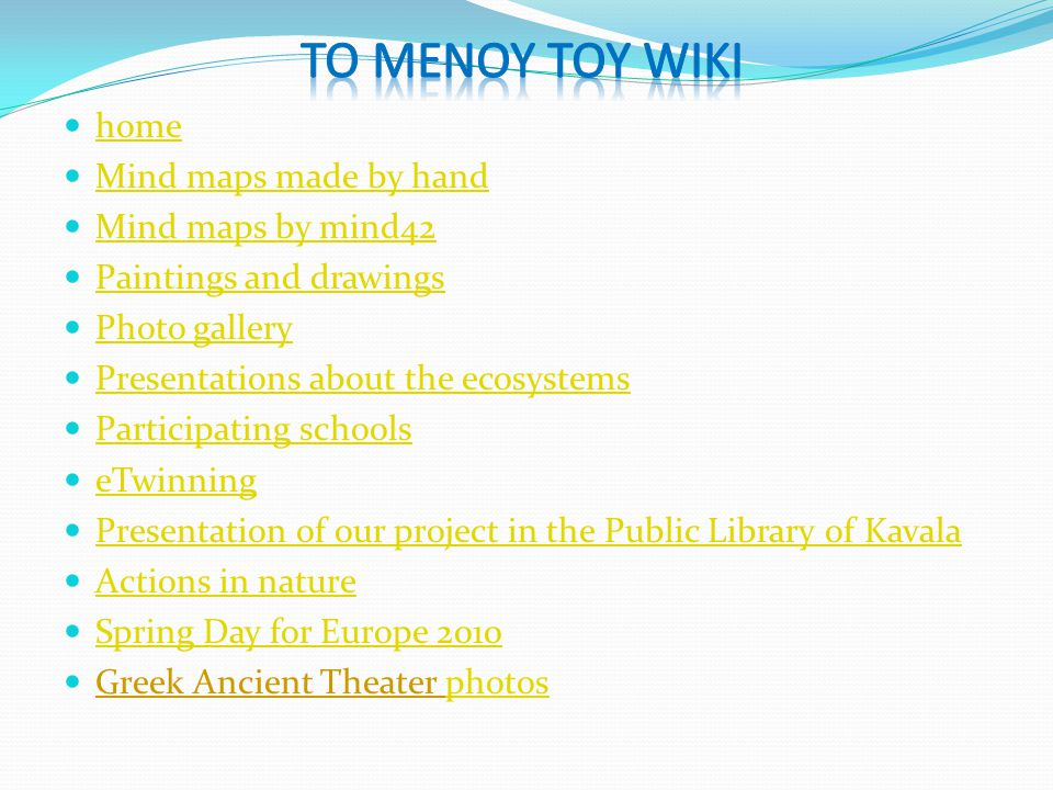Το menου του wiki home Mind maps made by hand Mind maps by mind42