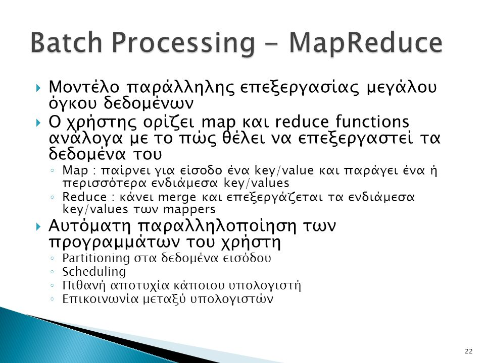 Batch Processing - MapReduce