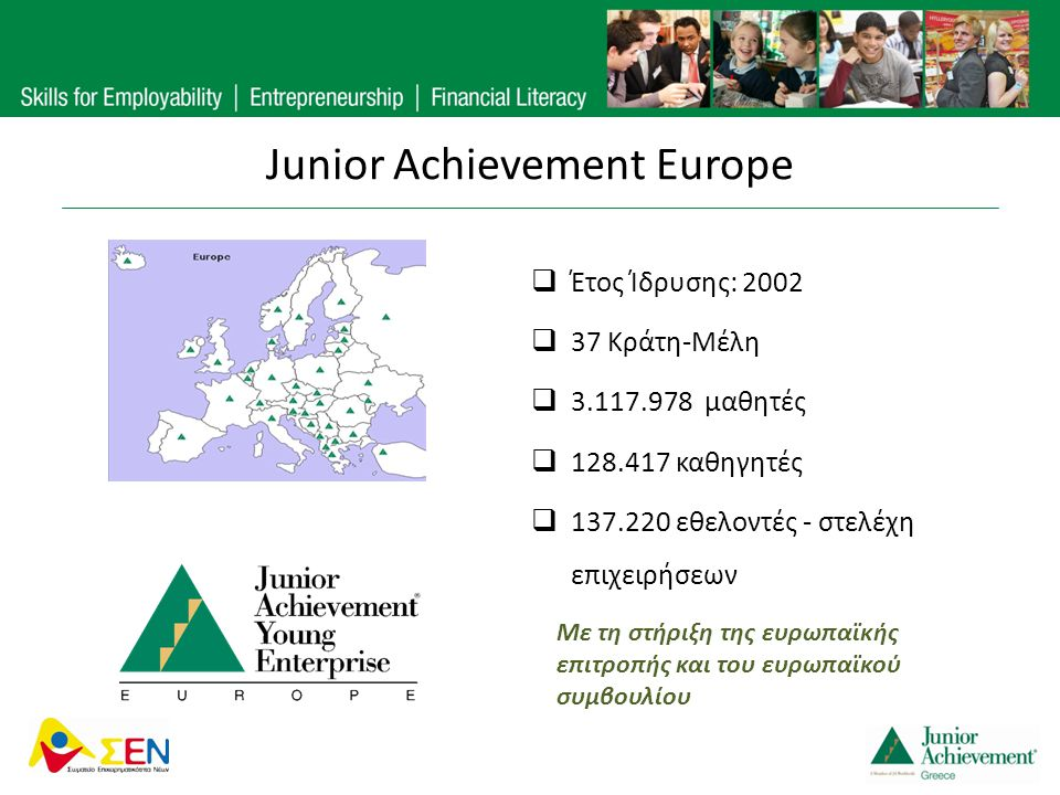 Junior Achievement Europe