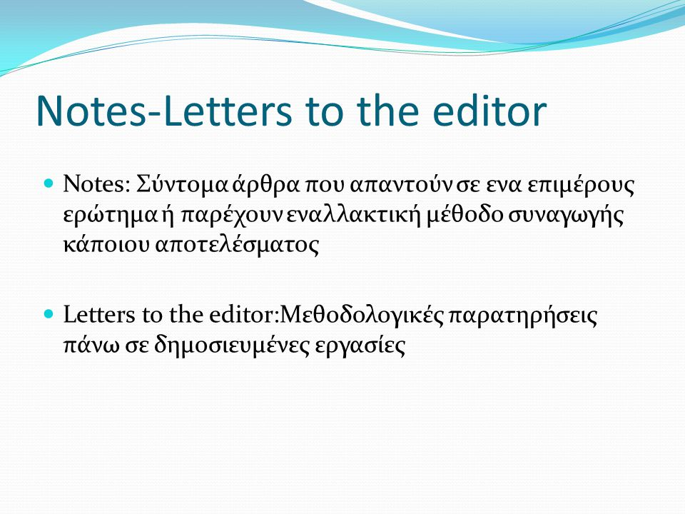 Notes-Letters to the editor