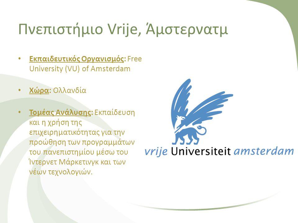Πνεπιστήμιο Vrije, Άμστερνατμ