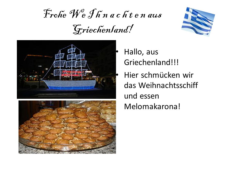 Frohe We I h n a c h t e n aus Griechenland!