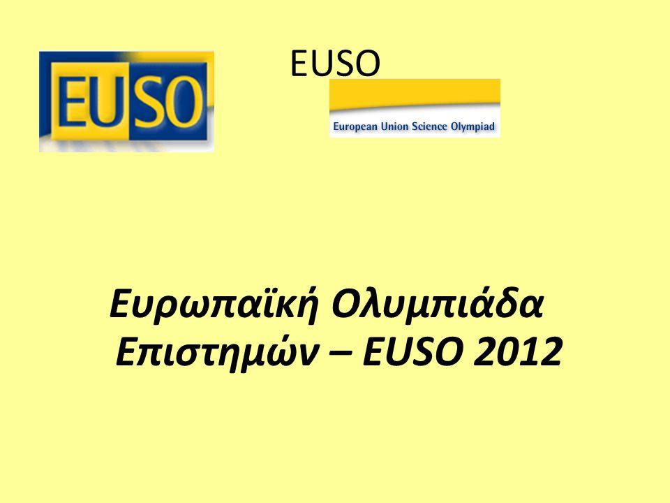 Ευρωπαϊκή Ολυμπιάδα Επιστημών – EUSO 2012