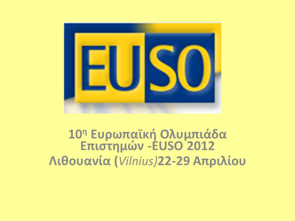EUSO Λιθουανία (Vilnius)22-29 Απριλίου