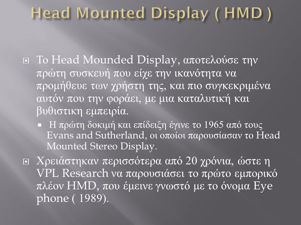 Head Mounted Display ( HMD )