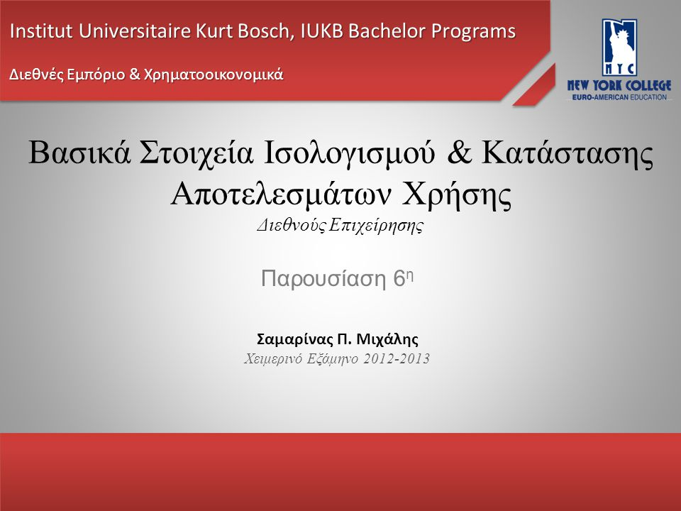 Institut Universitaire Kurt Bosch, IUKB Bachelor Programs