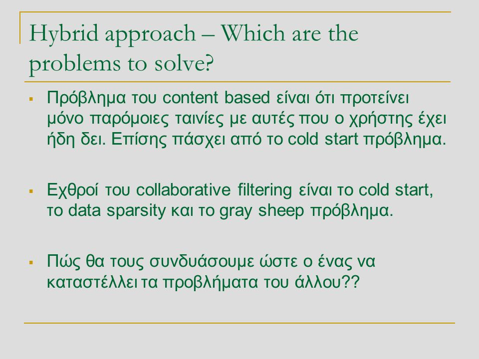 Hybrid approach – Which are the problems to solve