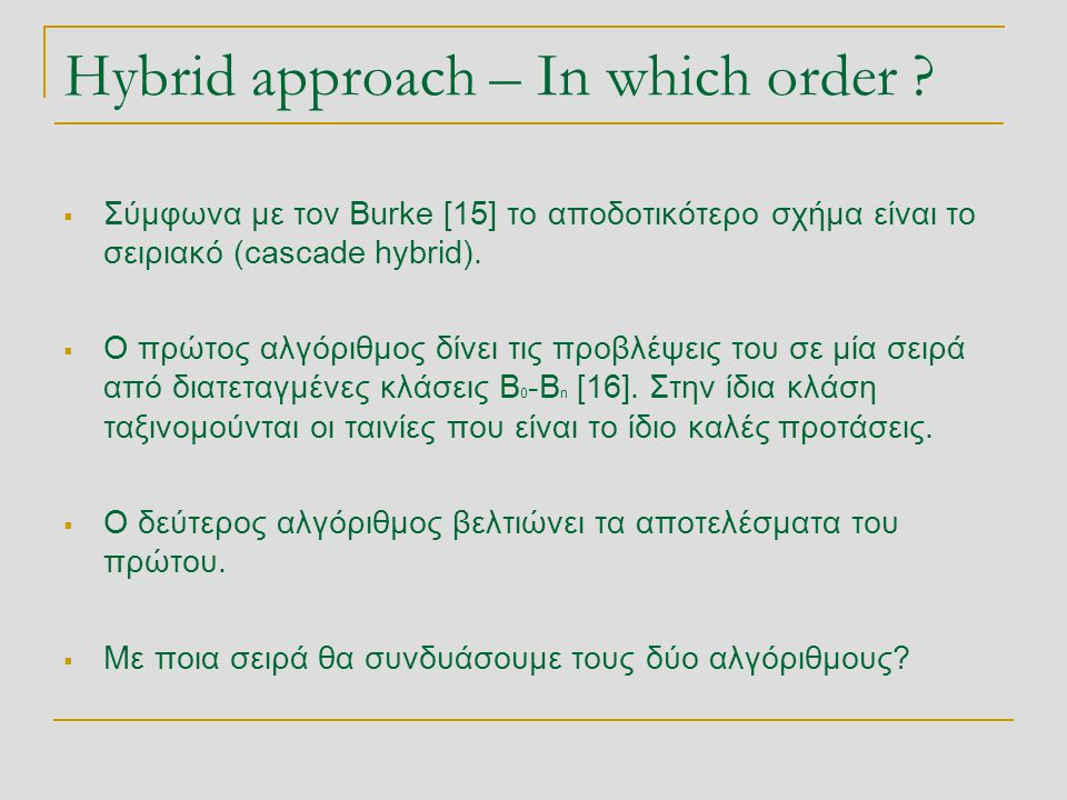 Hybrid approach – In which order