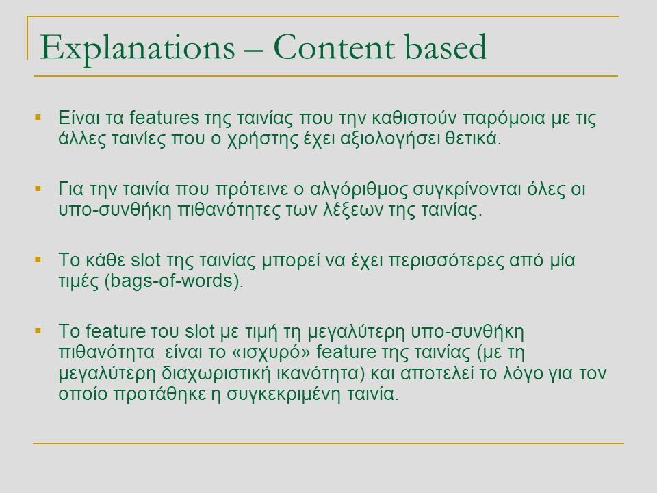 Explanations – Content based