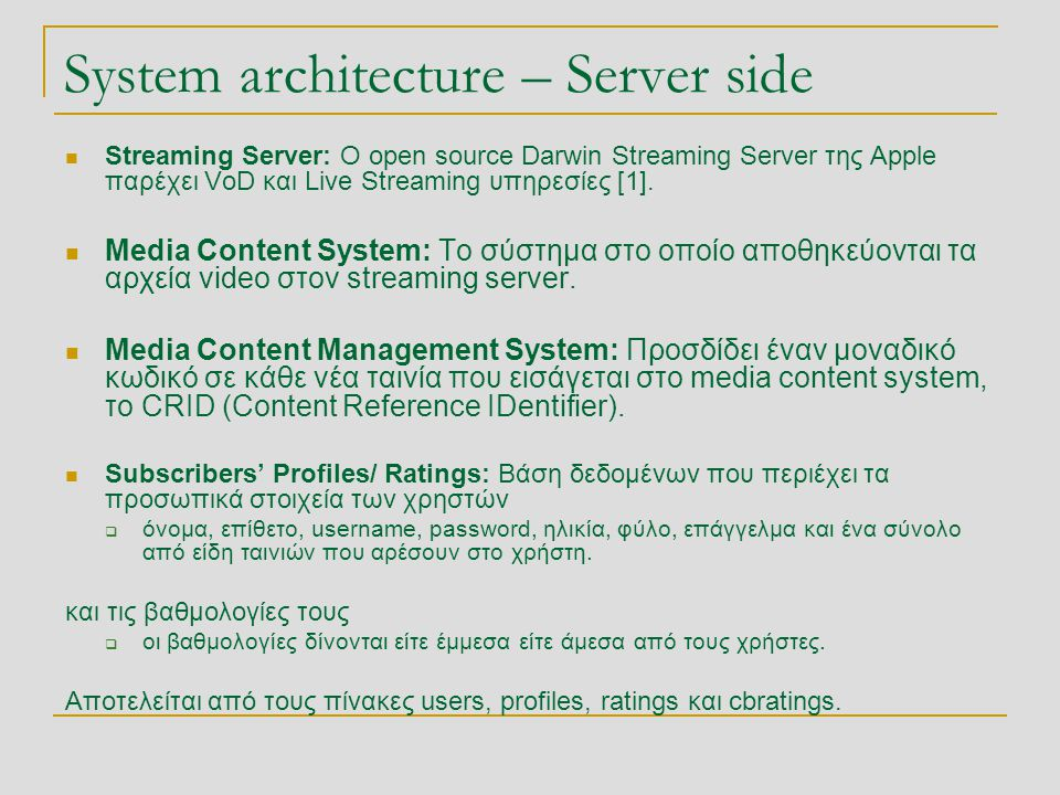 System architecture – Server side