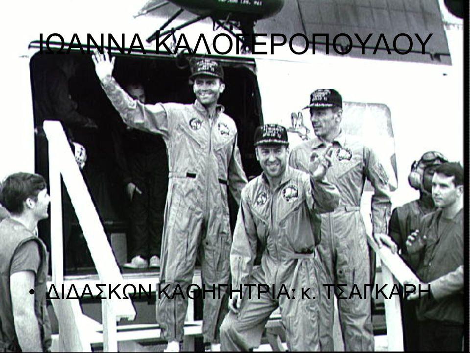 ΙΩΑΝΝΑ ΚΑΛΟΓΕΡΟΠΟΥΛΟΥ