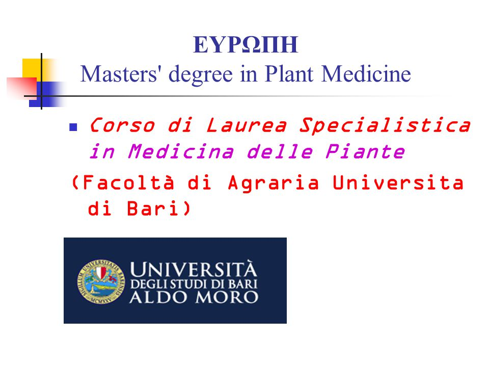 ΕΥΡΩΠΗ Masters degree in Plant Medicine