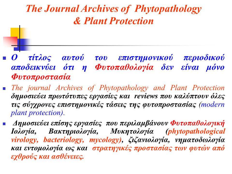 The Journal Archives of Phytopathology & Plant Protection
