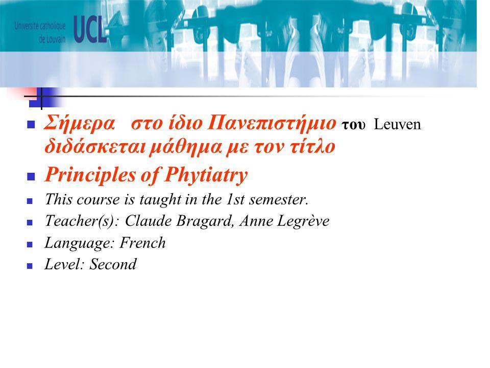 Σήμερα στο ίδιο Πανεπιστήμιο του Leuven διδάσκεται μάθημα με τον τίτλο