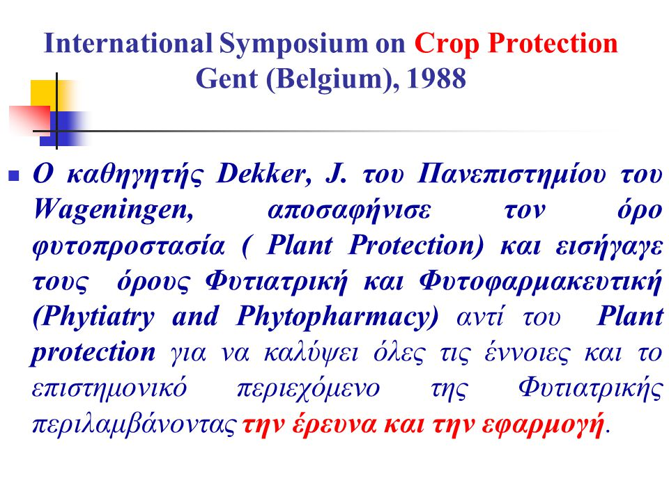 International Symposium on Crop Protection Gent (Belgium), 1988