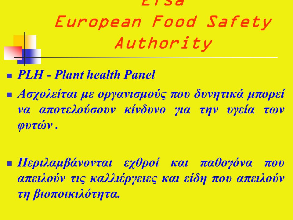 Efsa European Food Safety Authority