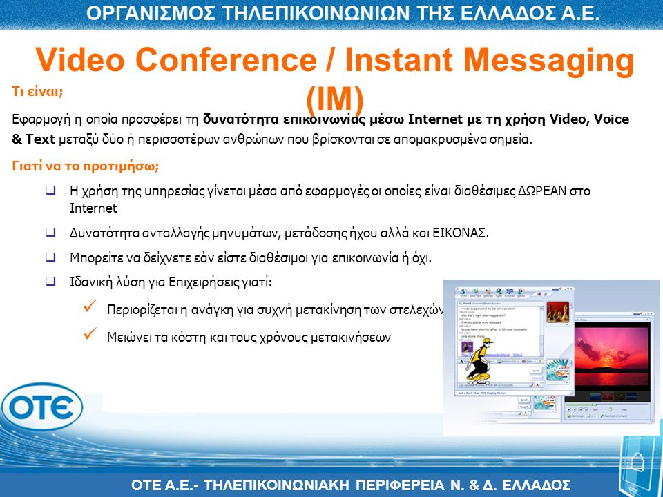 Video Conference / Instant Messaging (IM)