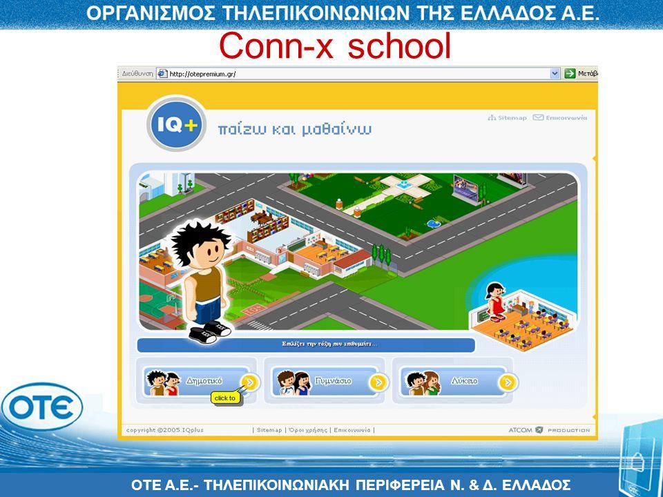 Conn-x school