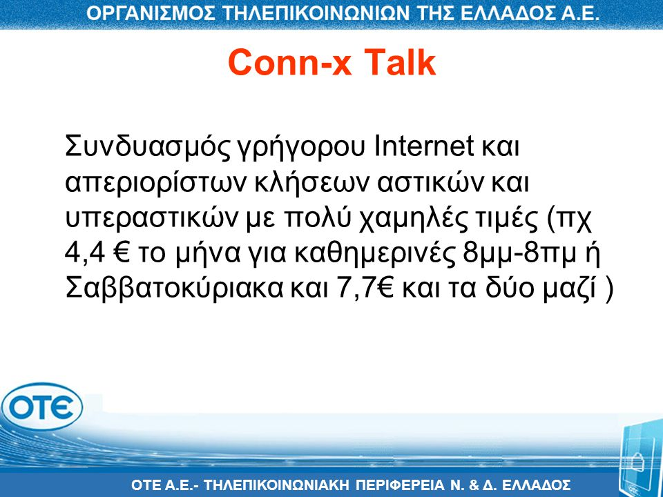Conn-x Talk