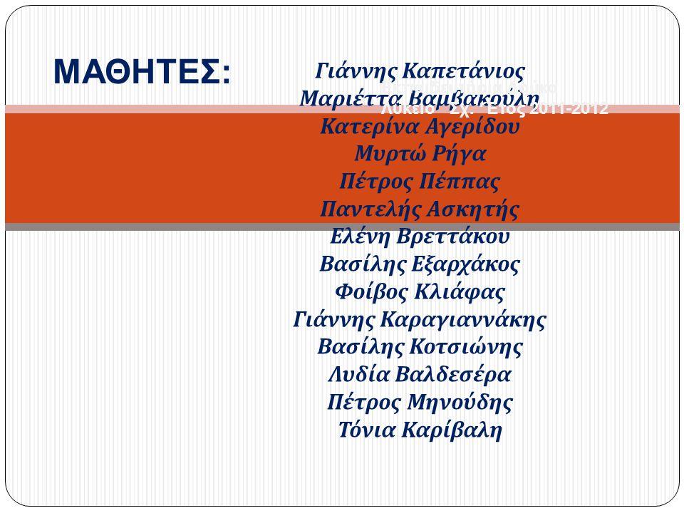 Γιάννης Καραγιαννάκης
