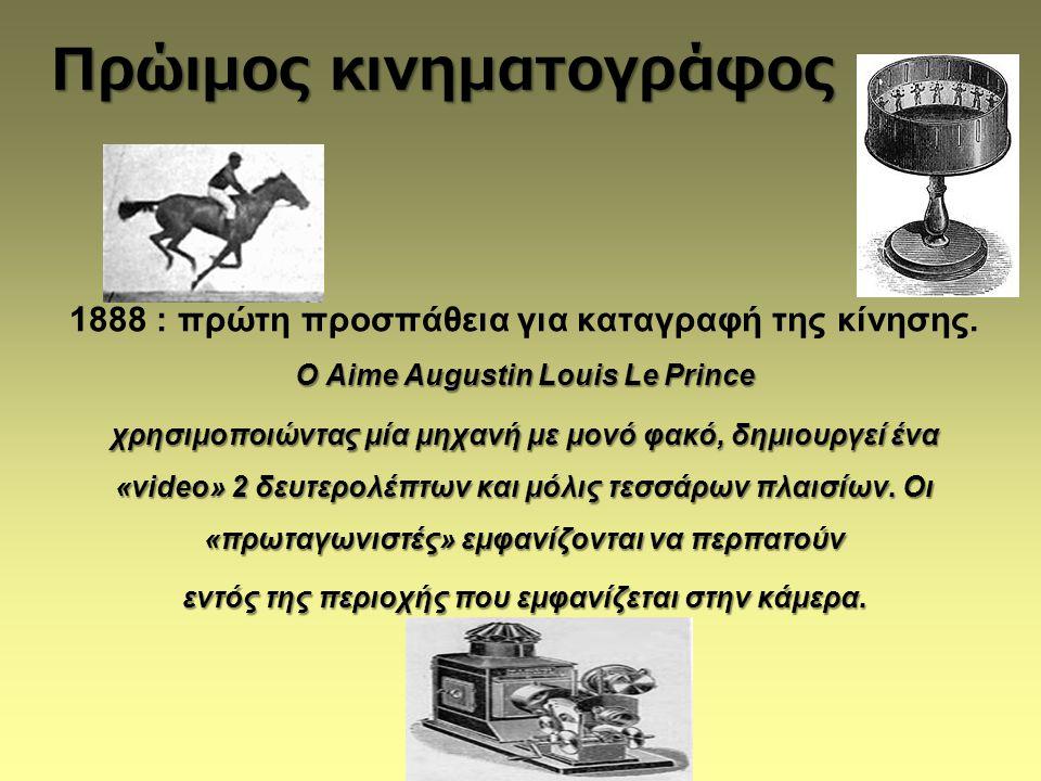 Πρώιμος κινηματογράφος