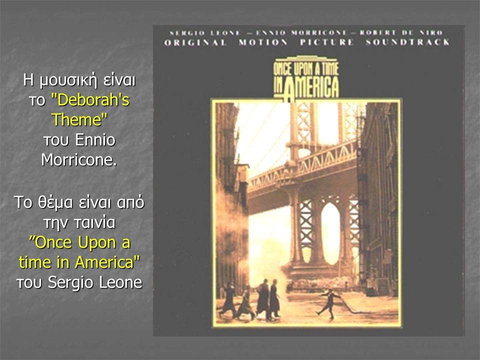 Η μουσική είναι το Deborah s Theme του Ennio Morricone