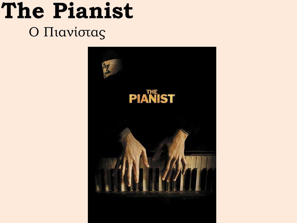 The Pianist Ο Πιανίστας