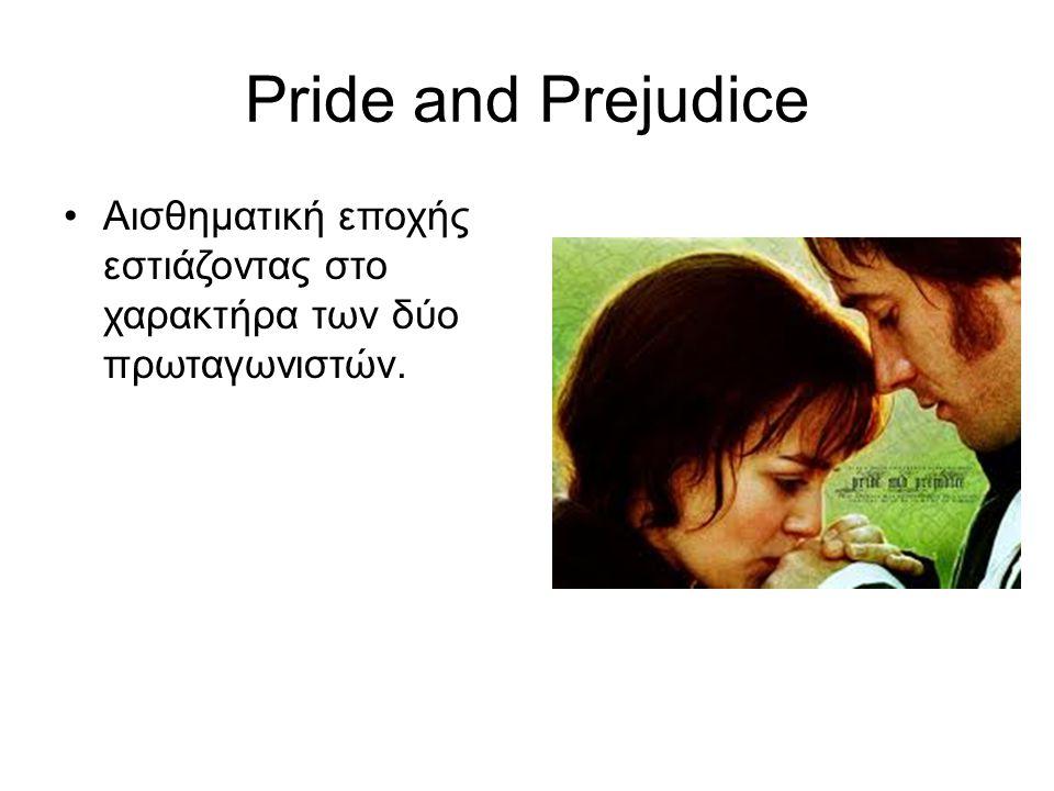 Pride and Prejudice Αισθηματική εποχής εστιάζοντας στο χαρακτήρα των δύο πρωταγωνιστών.