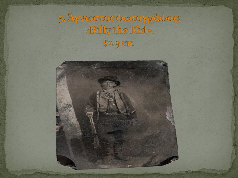 5. Άγνωστος φωτογράφος: «Billy the Kid», $2.3 εκ.