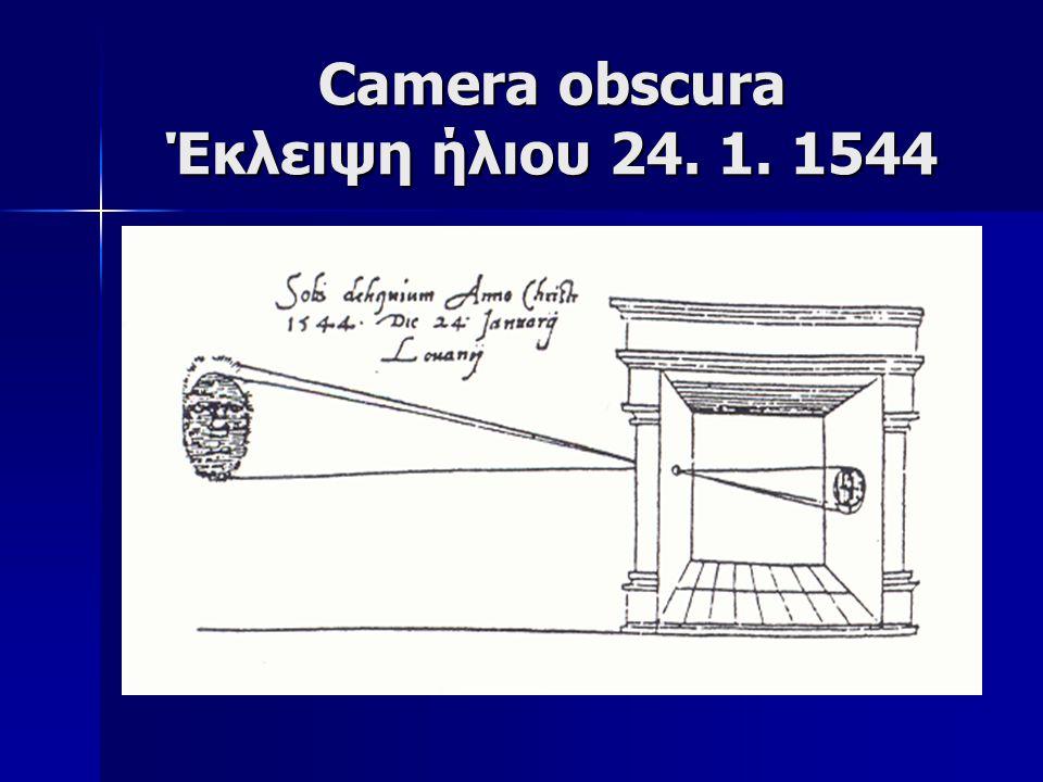 Camera obscura Έκλειψη ήλιου 24. 1. 1544