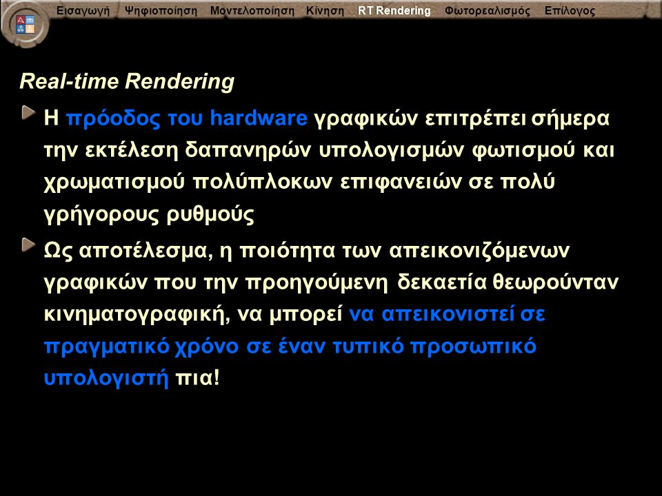 RT Rendering Real-time Rendering.