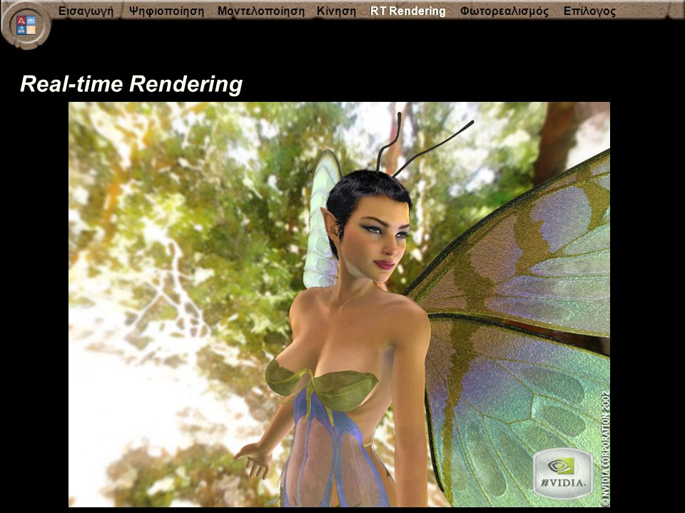 RT Rendering Real-time Rendering