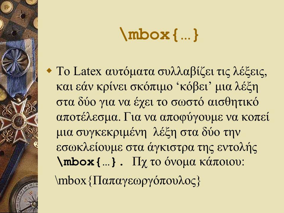 \mbox{…}