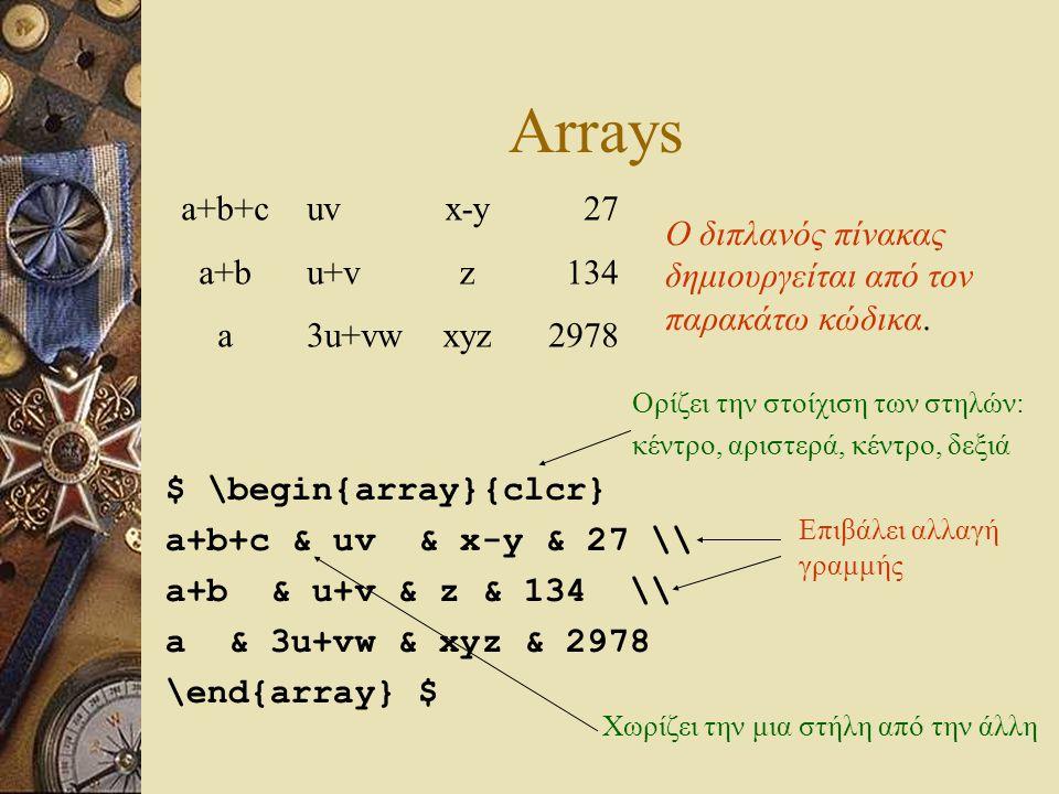 Arrays a+b+c a+b a uv u+v 3u+vw x-y z xyz 27 134 2978