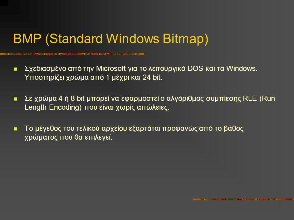BMP (Standard Windows Bitmap)