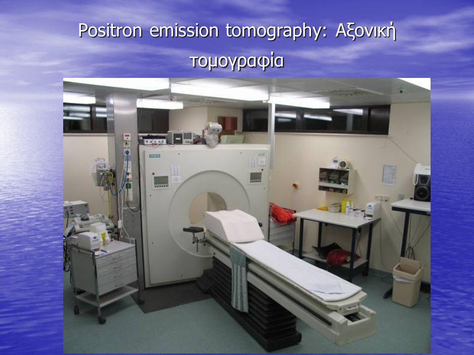 Positron emission tomography: Αξονική τομογραφία