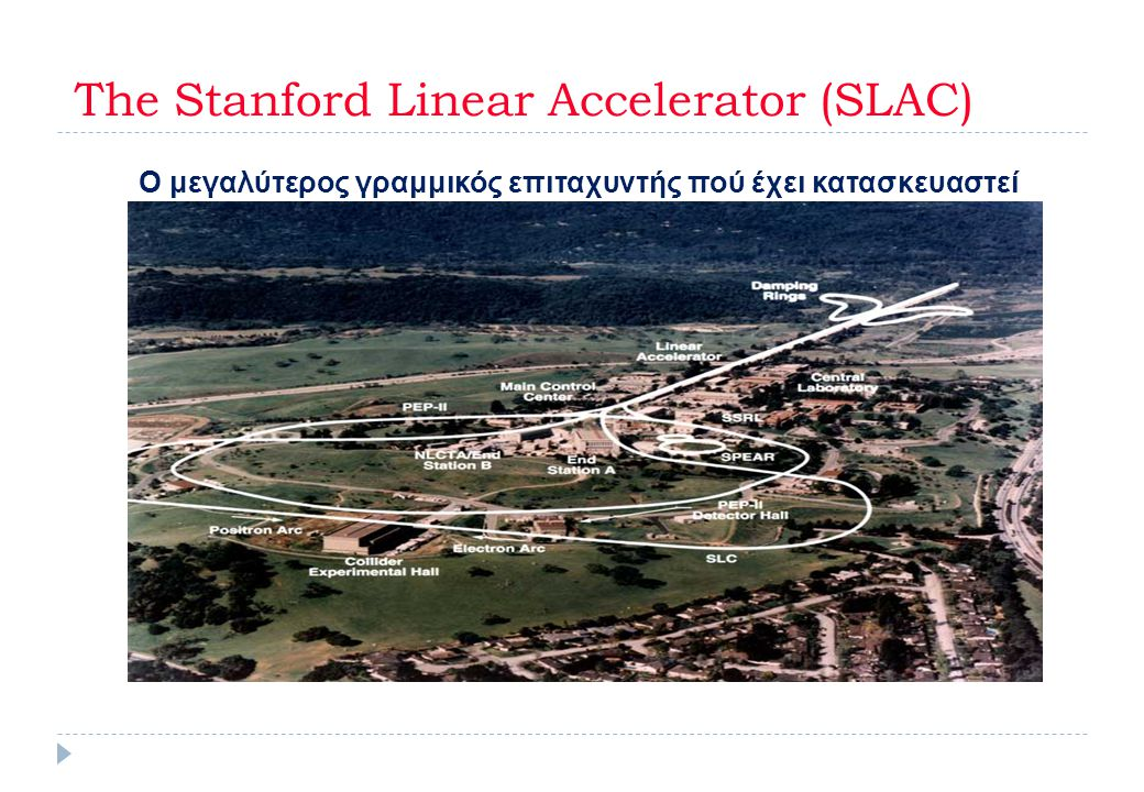The Stanford Linear Accelerator (SLAC)