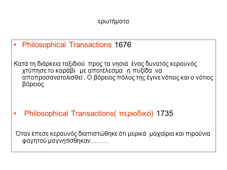 Philosophical Transactions 1676