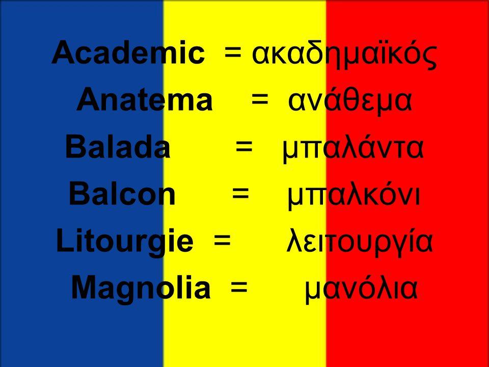 Academic = ακαδημαϊκός Anatema = ανάθεμα Balada = μπαλάντα