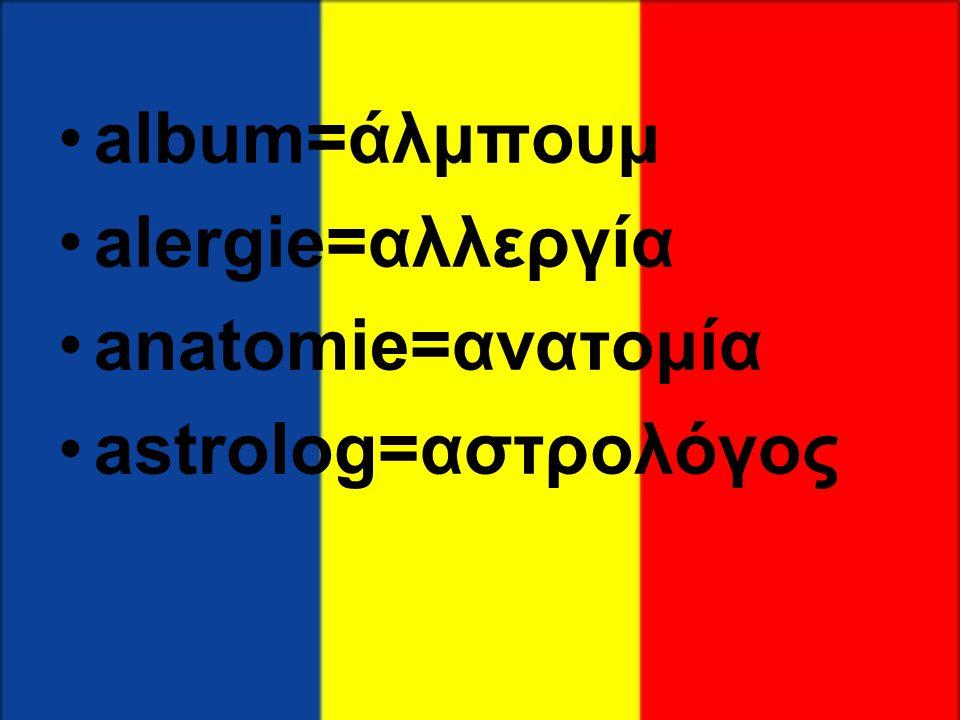 album=άλμπουμ alergie=αλλεργία anatomie=ανατομία astrolog=αστρολόγος