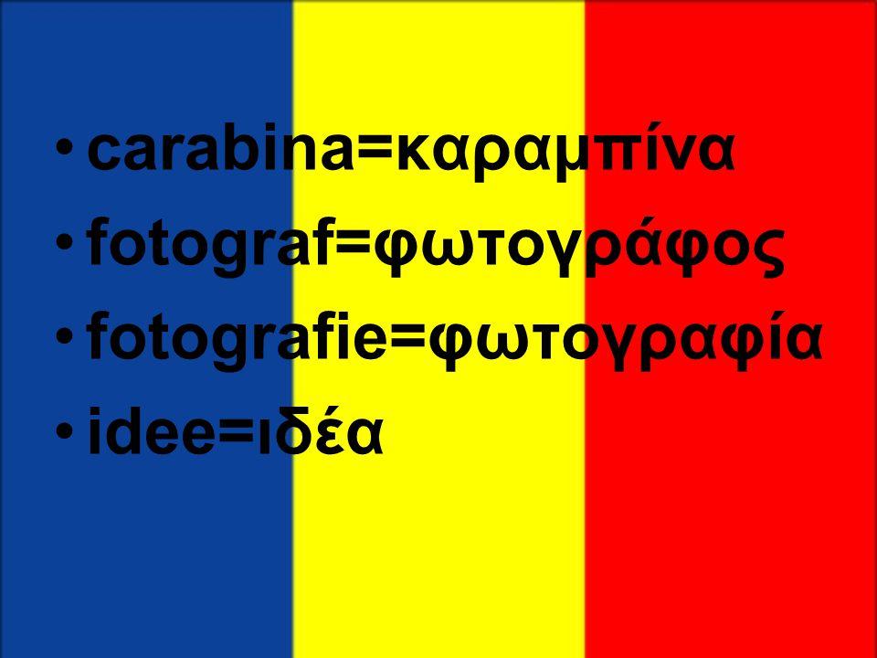 carabina=καραμπίνα fotograf=φωτογράφος fotografie=φωτογραφία idee=ιδέα