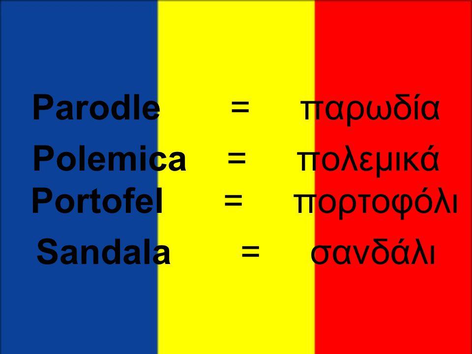 Polemica = πολεμικά Portofel = πορτοφόλι
