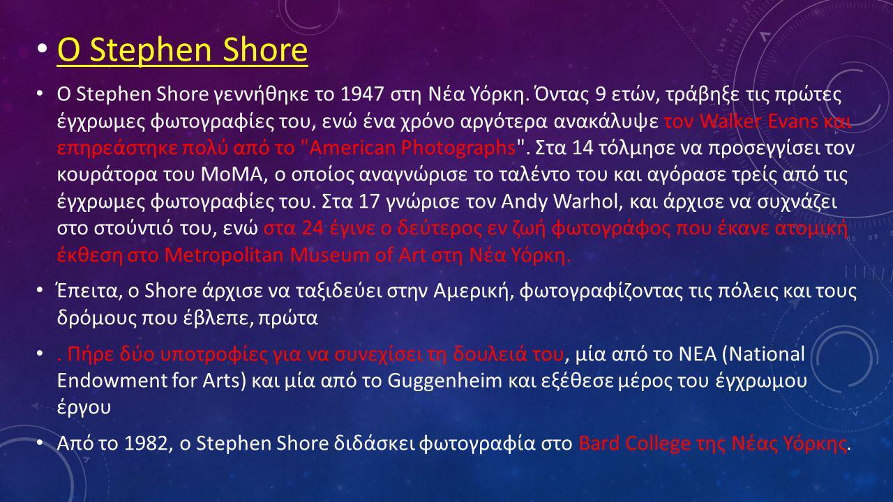 Ο Stephen Shore