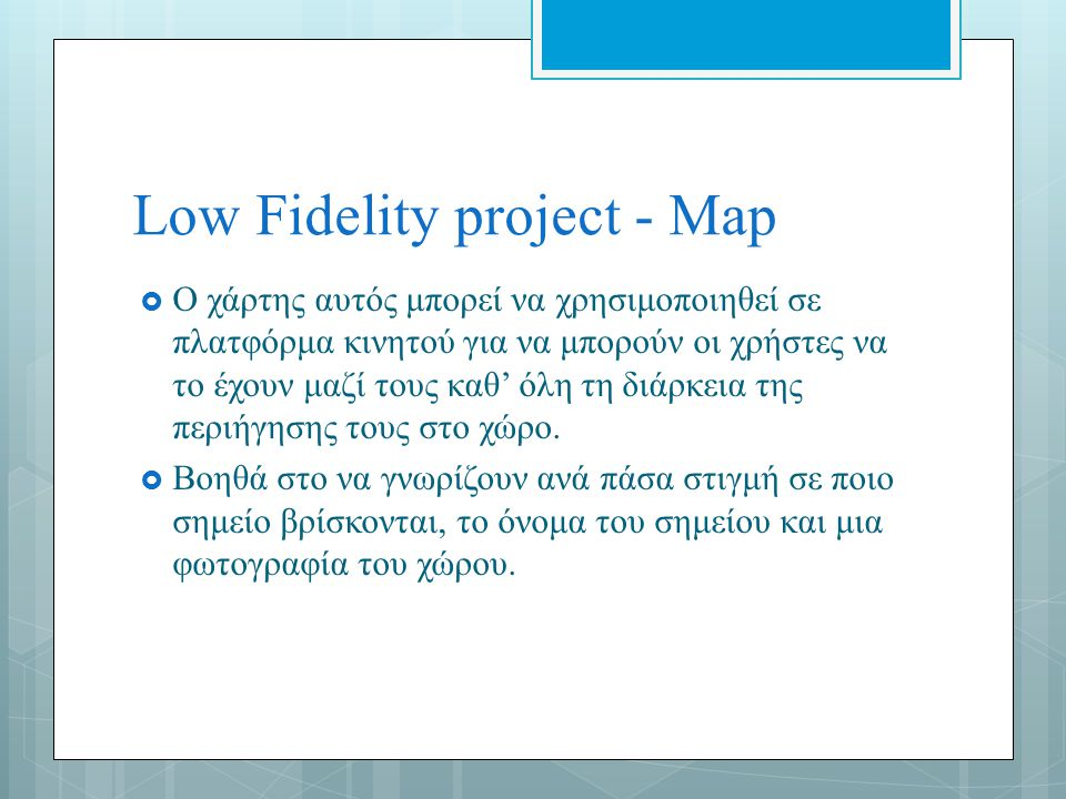 Low Fidelity project - Map